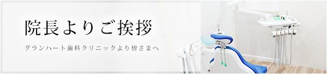 staff_mainimg